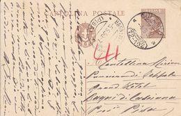 Sulzano (Brescia) Frazionario 12-192 - Storia Postale
