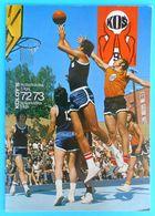 1. LIGA 1972/73 Slovenia Ex Yugoslavia Old Basketball Album Koloys Kolinska Ljubljana EMPTY ALBUM - EXCELLENT CONDITION - Sport
