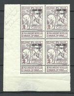 BELGIEN Belgium 1911 Michel 86 III As 4-block MNH - 1910-1911 Caritas