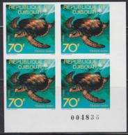 DJIBOUTI (1977) Green Turtle. Imperforate Corner Block Of 4. Scott No 467. - Djibouti (1977-...)