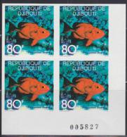 DJIBOUTI (1977) Moontail Bullseye (Priacanthus Hamrur). Imperforate Corner Block Of 4. Scott No 468. - Djibouti (1977-...)