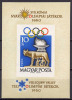 Hungary 1960 Olympic Games Rome, S/s Imperf. MNH -scarce- - Verano 1960: Roma