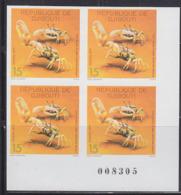 DJIBOUTI (1977) Fiddler Crab. Imperforate Corner Block Of 4. Scott No 464. - Djibouti (1977-...)