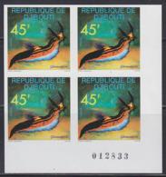 DJIBOUTI (1977) Sea Snail. Imperforate Corner Block Of 4. Scott No 465. - Djibouti (1977-...)