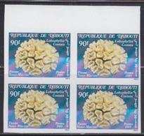 DJIBOUTI (1989) Brain Coral (Lobophyllia Costata). Imperforate Block Of 4. Scott No 642. - Djibouti (1977-...)