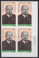 MALI (1970) Lenin. Imperforate Dated Corner Block Of 4. Scott No C89, Yvert No PA89. - Mali (1959-...)