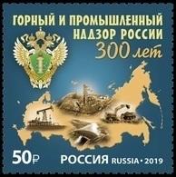 RUSSIA 2019 Stamp MNH VF ** Mi 2798 INDUSTRY INDUSTRIE MINUNG Supervision MINE MINEUR OIL PETROLE PETROLEUM JOB 2576 - 1992-.... Federazione