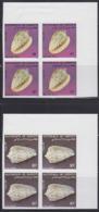 DJIBOUTI (1983) Various Shells. Set Of 5 Imperforate Corner Blocks Of 4. Scott Nos 563-7, Yvert Nos 569-73. - Djibouti (1977-...)