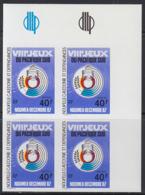 NEW CALEDONIA (1987) 8th South Pacific Games. Imperforate Corner Block Of 4. Scott No 562, Yvert No 540. - Sin Dentar, Pruebas De Impresión Y Variedades