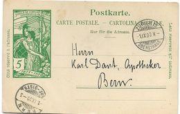 4 - 67 - Entier Postal UPU Avec Cachets à Date Zürich Et Bern 1900 - Entiers Postaux