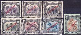 Portugal Nyassa 1911 Lot Of Definitives Afinsa/Mi 52-54, 56-57, 59 (57 With Crease) Used O - Nyassa