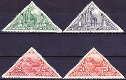 Portugal Nyassa 1924 Porteado Afinsa 1-4, Mi 1-4 MH * - Nyassa