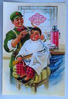 Carte Postale : Le Livre De Poche : Ya Ding, Le Sorgho Rouge - Reclame