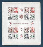 Monaco 1951 Bloc N°4A & 4B**  Blocs Mariage Surchargés TTB - Blokken