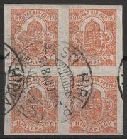 1918 1900 Hungary Newspaper Stamp USED - Pesti Hirlap - Newspapers