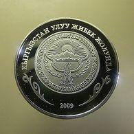 Kyrgyzstan 1 Som 2009 Proof - Kirgisistan