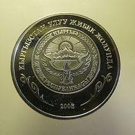 Kyrgyzstan 1 Som 2008 Proof - Kirgisistan