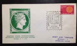 Greece, Circulated FDC, « Europa Cept », 1970 - Europa-CEPT