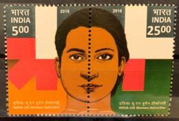 INDIA - MNH**   - 2016 - # - India