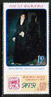 ROMANIA  Scott # B 430 VF USED (Stamp Scan # 679) - 1948-.... Republiken