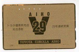 TELECARTE JAPON TOYOTA COROLLA AIHO - Voitures