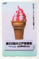 TELECARTE JAPON ICE CREAM GLACE Edogawa Kyotei Boat Race - Alimentación