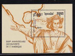 Cambodia 1991 S/s Columbus, MiBlock 185 MNH. Cv 7,50 Euro - Cambodge