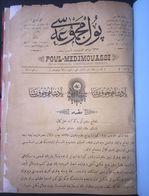 Otoman Magazine Postage Stamp 1896 Pul Mecmuası = Poul Medjmouassi  1-28 - Libros, Revistas, Cómics