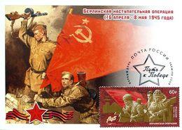 2628 Path To Victory Berlin Operation 2020 Maximum Cards - 1992-.... Fédération