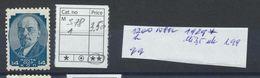 1200  USSR Russia 1929 MNH Michel No 378 A 3,5 Euros - Ungebraucht