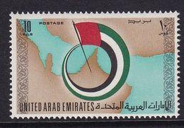UAE 1973, Minr 1 MNH - Emirats Arabes Unis (Général)
