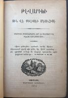 TURKISH WITH ARMENIAN LETTERS CONSTANTINOPLE 1872T Tevarih-i Din Ve Kilise-i Mesihiye - Livres, BD, Revues
