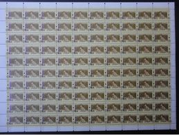 Russia 2008 Definitive FULL SHEET ERROR  MNH OG VF RRR - Full Sheets