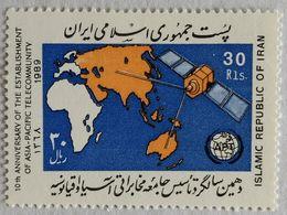 030. IRAN 1989 STAMP ASIA - PACIFIC TELECOMMUNITY   .MNH - Iran
