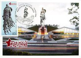 2634 Rzhev Memorial To Soviet Soldier 2020 Maximum Cards - 1992-.... Fédération