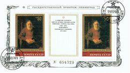 USSR 1983 Mi 5264 Block 163 U - Used Stamps