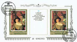 USSR 1983 Mi 5334 Block 168 U - Used Stamps