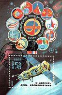 USSR 1983 Mi 5265 Block 164 U - Used Stamps