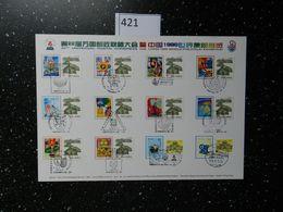 1999, UPU Special Card - 1949 - ... People's Republic