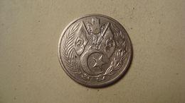 MONNAIE ALGERIE 1 DINAR 1964 / 1383 - Algeria