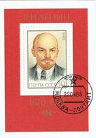 USSR 1985 Mi 5504 Block 183 U - Used Stamps