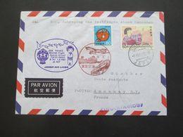 Japan Air Lines 1983 Luftpost 200 Years First Manned Flight Ballonpost Stp. Bicentenaire De La Premiere Montgolfiere - Airmail