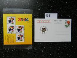 2004, Zodiac Sheetlet + Card - 1949 - ... République Populaire