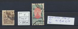 1211  USSR Russia 1926 Used Michel 4,0  Euros - Oblitérés