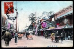 CPA ANCIENNES- ASIE- JAPON- KOBÉ- RUE TAMON-DORI TRES ANIMÉE- COMMERCES- - Kobe