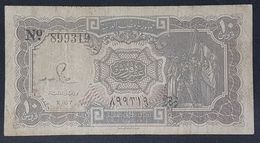 RS - Egypt 10 Piastres Banknote 1971 #899319 P.184a - Aegypten
