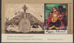 2014 Ukraine Mi. H-Blatt 16 + 17 **MNH   Europa National Musical Instruments - 2014