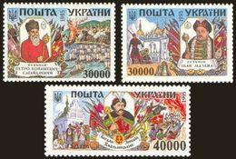 Ukraine 1995. Hetman Ivan Mazepa. Petro Sahaidachnyi. Bohdan Khmelnitskyi.  MNH - Oekraïne