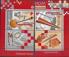 2014 Weißrussland Belarus  Mi. 1001-2 **MNH   Europa National Musical Instruments - 2014