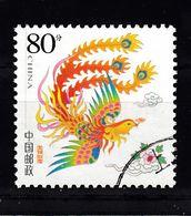 China 2004 Mi Nr 3596 A, - 1949 - ... République Populaire